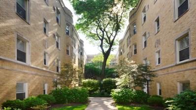 831 Forest Avenue UNIT 2E, Evanston, IL 60202 - MLS#: 09992927