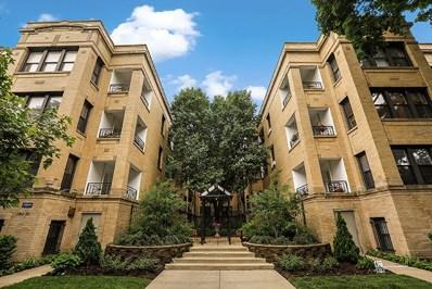 5924 N Paulina Street UNIT 2E, Chicago, IL 60660 - MLS#: 09993494