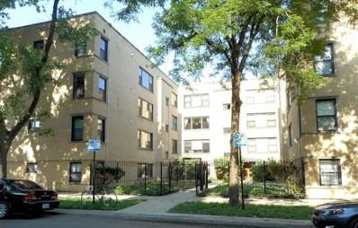 7413 N Seeley Avenue UNIT 3E, Chicago, IL 60645 - MLS#: 09996053