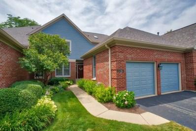 2062 Glenlake Drive, Glenview, IL 60026 - MLS#: 09997263