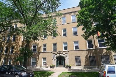 6751 N Newgard Avenue UNIT 1S, Chicago, IL 60626 - #: 09997876