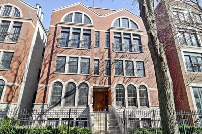 1529 N Mohawk Street UNIT 2S, Chicago, IL 60610 - MLS#: 09999451