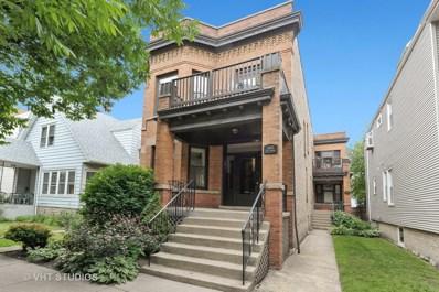2160 W GIDDINGS Street UNIT 1F, Chicago, IL 60625 - MLS#: 09999751