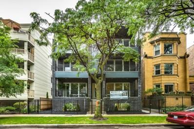 5236 N Kenmore Avenue UNIT 1N, Chicago, IL 60640 - MLS#: 10000595