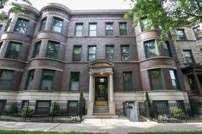 842 W Bradley Place UNIT 1E, Chicago, IL 60613 - MLS#: 10001067