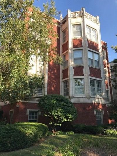 208 N Oak Park Avenue UNIT 3HH, Oak Park, IL 60302 - #: 10001501