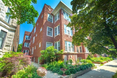 848 W Gunnison Street UNIT 1N, Chicago, IL 60640 - MLS#: 10001955