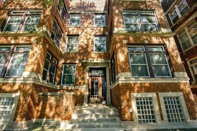 5519 S University Avenue UNIT 2, Chicago, IL 60637 - MLS#: 10004185