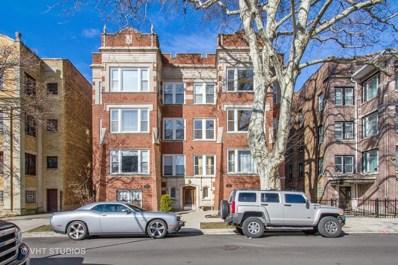 6736 S Crandon Avenue UNIT G, Chicago, IL 60649 - MLS#: 10006781