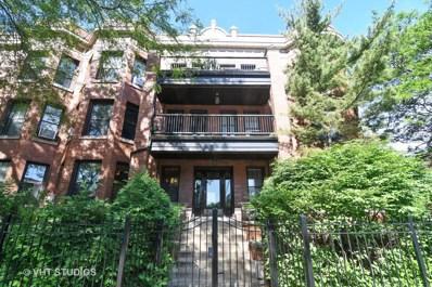 6932 N Sheridan Road UNIT 1, Chicago, IL 60626 - MLS#: 10011458