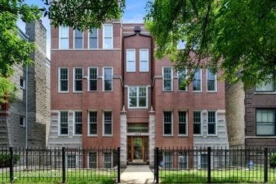 1413 W Cuyler Avenue UNIT 2E, Chicago, IL 60613 - MLS#: 10012006