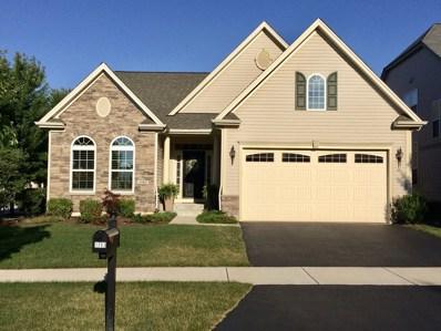1783 Briarheath Drive, Aurora, IL 60505 - MLS#: 10014246