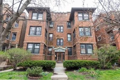 1236 W Columbia Avenue UNIT 2E, Chicago, IL 60626 - #: 10017498