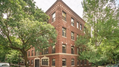 1257 W Roscoe Street UNIT 1, Chicago, IL 60657 - MLS#: 10019196