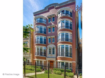 632 W Wrightwood Avenue UNIT 2W, Chicago, IL 60614 - MLS#: 10019233