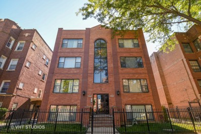 6739 S Merrill Avenue UNIT 2N, Chicago, IL 60649 - #: 10019381