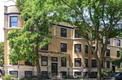 2002 N Howe Street UNIT 2N, Chicago, IL 60614 - #: 10022096