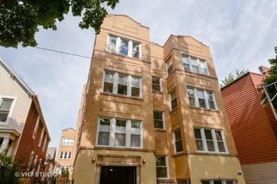 2040 N Spaulding Avenue UNIT 2N, Chicago, IL 60647 - MLS#: 10023878