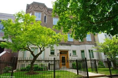 1441 W Cuyler Avenue UNIT 2E, Chicago, IL 60613 - MLS#: 10025599