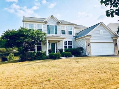 260 Foster Drive, Oswego, IL 60543 - MLS#: 10025652