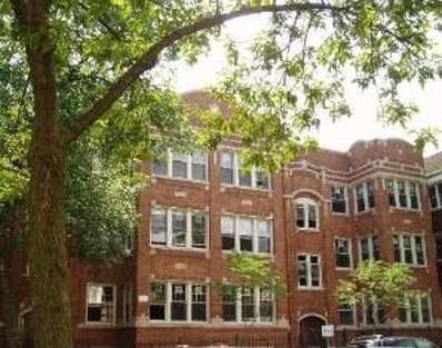 1617 W North Shore Avenue UNIT G, Chicago, IL 60626 - #: 10027654