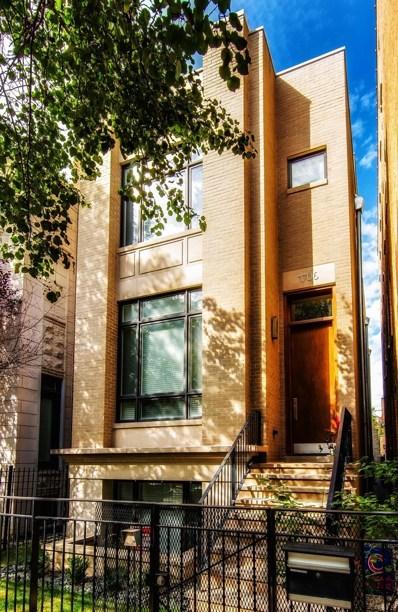 1706 W Erie Street, Chicago, IL 60622 - MLS#: 10029091