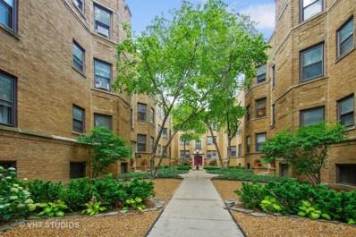 536 W Cornelia Avenue UNIT 2S, Chicago, IL 60657 - MLS#: 10029629