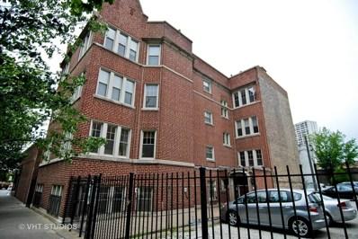 734 W Waveland Avenue UNIT 3N, Chicago, IL 60613 - MLS#: 10030456