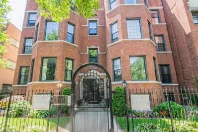 6906 N Ashland Boulevard UNIT 1S, Chicago, IL 60626 - MLS#: 10030962