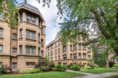1362 W Greenleaf Avenue UNIT 1D, Chicago, IL 60626 - MLS#: 10032675