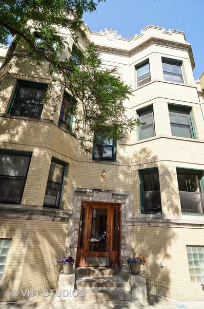 4184 N Clarendon Avenue UNIT 2N, Chicago, IL 60613 - #: 10035405