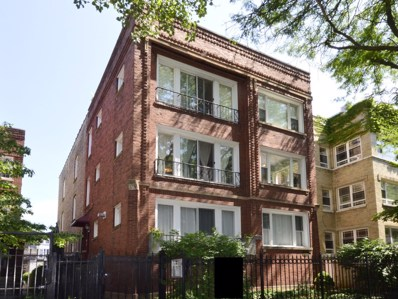 7619 N Bosworth Avenue UNIT 2, Chicago, IL 60626 - MLS#: 10037383