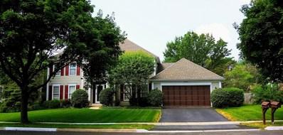 3841 Vardon Court, Woodridge, IL 60517 - MLS#: 10040383
