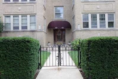 421 S Kenilworth Avenue UNIT 1N, Oak Park, IL 60302 - MLS#: 10044524