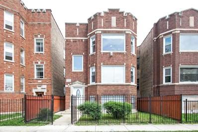 7955 S Essex Avenue, Chicago, IL 60617 - MLS#: 10046053