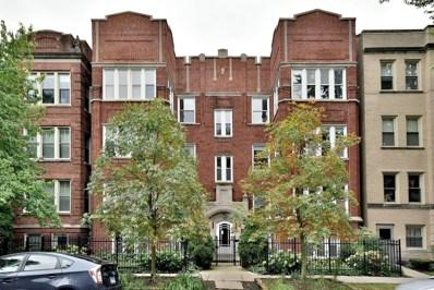 1633 W Estes Avenue UNIT 4E, Chicago, IL 60626 - #: 10046065