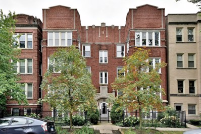 1633 W Estes Avenue UNIT 4E, Chicago, IL 60626 - #: 10046065