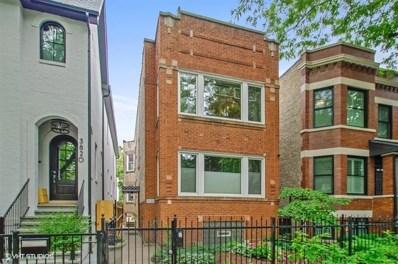 3822 N Paulina Street, Chicago, IL 60613 - MLS#: 10046361