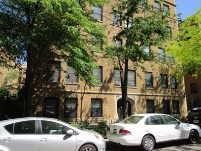 636 W Waveland Avenue UNIT G, Chicago, IL 60613 - MLS#: 10047746