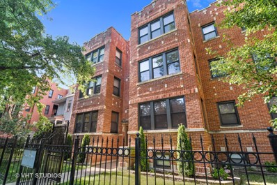 1900 W Touhy Avenue UNIT 2A, Chicago, IL 60626 - MLS#: 10049505