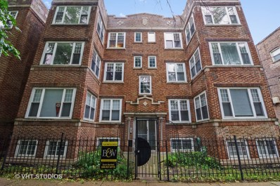 1516 W Arthur Avenue UNIT 3, Chicago, IL 60626 - MLS#: 10049596