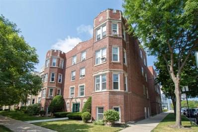 2343 W Glenlake Avenue UNIT 2E, Chicago, IL 60659 - #: 10050276