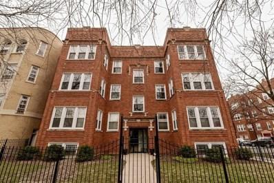 4501 N Rockwell Street UNIT 1, Chicago, IL 60625 - MLS#: 10051832