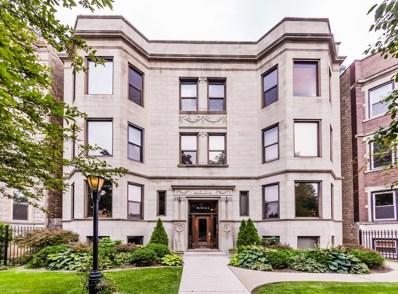 4011 N KENMORE Avenue UNIT 104, Chicago, IL 60613 - MLS#: 10052769