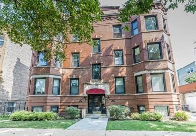 2314 W Cortez Street UNIT 1E, Chicago, IL 60622 - MLS#: 10053366