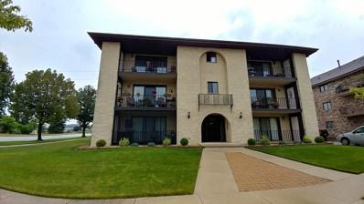 16830 82nd Avenue UNIT 1N, Tinley Park, IL 60477 - MLS#: 10054979