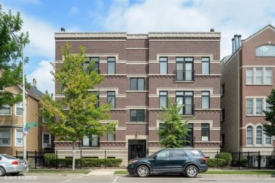 1330 W Diversey Parkway UNIT 1W, Chicago, IL 60614 - #: 10055228
