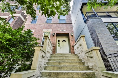 1457 W Fry Street UNIT 1, Chicago, IL 60642 - MLS#: 10055827
