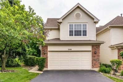 2246 Seaver Lane, Hoffman Estates, IL 60169 - MLS#: 10055935