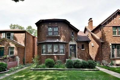 1914 N NEWCASTLE Avenue, Chicago, IL 60707 - MLS#: 10056979